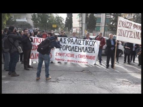 Παράσταση  διαμαρτυρίας λογιστών-φοροτεχνικών