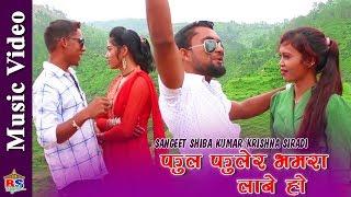 Ful Fulera Bhamara Lane Ho - Sangeet Shiba Kumar & Krishna Siradi