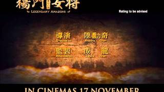 Nonton Legendary Amazon Official Trailer Film Subtitle Indonesia Streaming Movie Download