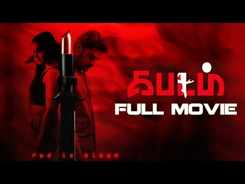 Kabadam Tamil Full Movie