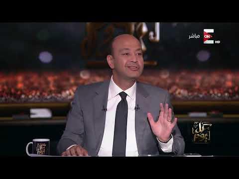 العرب اليوم - مخطط متطرف لتقسيم مصر الي عدة دويلات