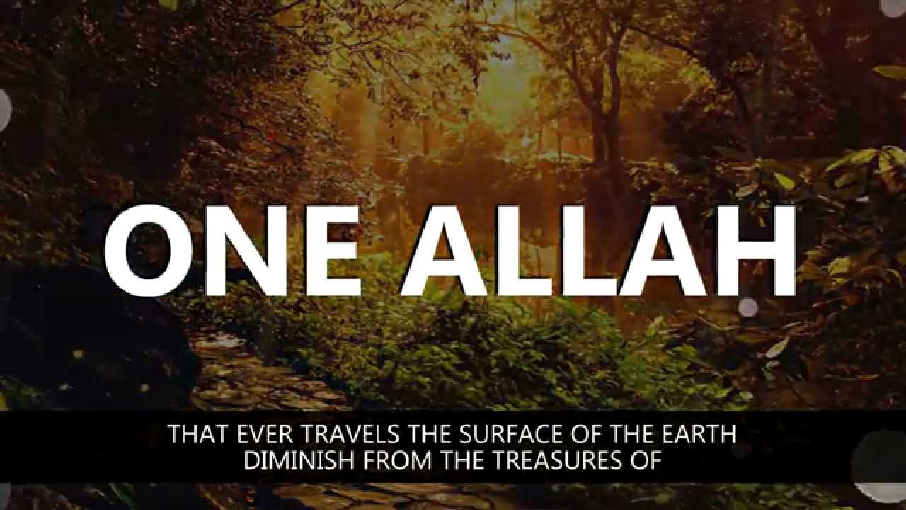 Allah Is The All Hearing ᴴᴰ | Sulaiman Khatani