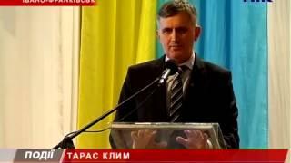 Головою ІФФФ став Тарас Клим 28.02.2015
