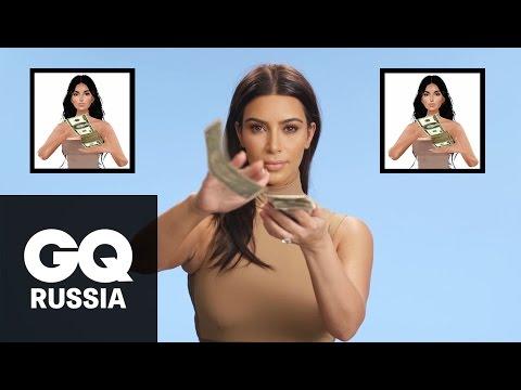 Ким Кардашьян + эмодзи = Кимодзи