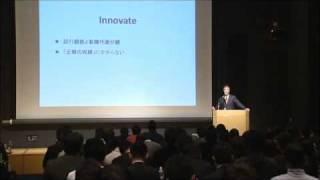 【リーダーを目指す人必見!】世界的に有名な経営者 藤井清孝氏が語る今後日本のビジネスパーソンがやるべきこと Part1