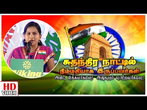 Love-or-Power-Independence-Day-Special-Leoni-Pattimandram--Poornakalas-Speech