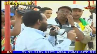 Ethiopian News In Amharic - Sunday, March 31, 2013