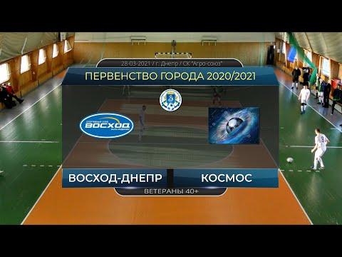 Восход-Днепр — Космос 28-03-2021