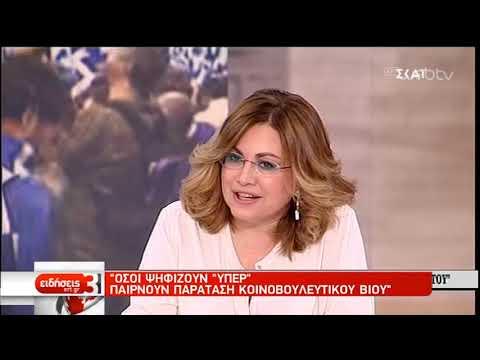 Πολιτική αντιπαράθεση για τα επεισόδια στο Σύνταγμα και τη Συμφωνία των Πρεσπών | 21/1/2019 | ΕΡΤ