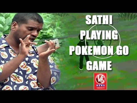 Bithiri Sathi Playing Pokemon Go Game   Savitri Funny Conversation With Sathi