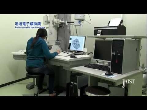 高分解能透過型電子顕微鏡・HR-TEM