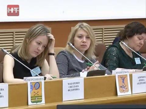 В Великом Новгороде прошел семинар по образованию с представителями городов Союза Центра и Северо-Запада страны