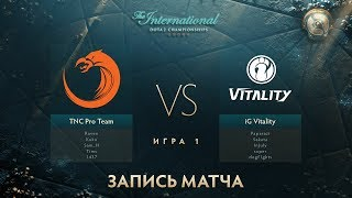 TNC vs IG.Vitality, The International 2017, Групповой Этап, Игра 1