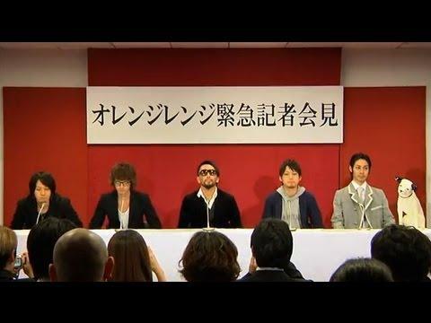 , title : 'ORANGE RANGE - Anniversary Song -10th-'
