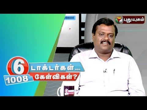 6-Doctorgal-1008-Kelvigal-20-04-2016-Puthuyugam-TV