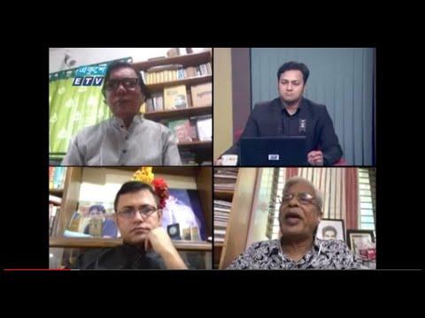 Ekusher Rat || বিষয়: আগস্ট ও বাংলাদেশ || 15 August 2020 || ETV Talk Show