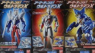 Video アーマーチェンジ!ウルトラマンX 全3種 Ultraman X Armor change! ウルトラマンゼロ サイバーゴモラ おもちゃ 奥特曼 MP3, 3GP, MP4, WEBM, AVI, FLV Maret 2019