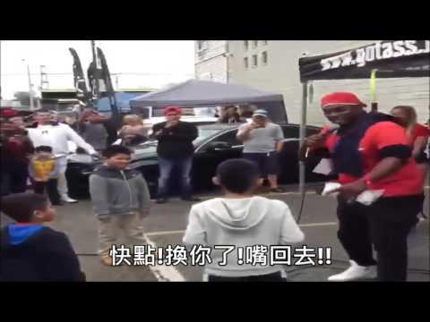 外國小孩饒舌Battle狂嘴互尬,一句『我爸有GTR』連圍觀的人都暴動啦!