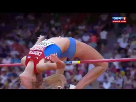 Ana ŠIMIC HIGH JUMP WORLD CHAMIONSHIP Beijing 2015 qualification woman