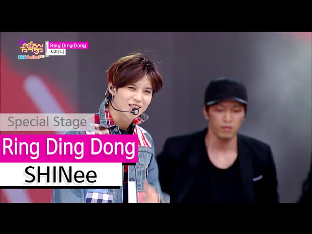Hot Shinee Ring Ding Dong 샤 | Mp3FordFiesta.com Shinee Ring Ding Dong Album Cover