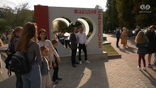 В осерді Хмельницького відкрили нову фотозону