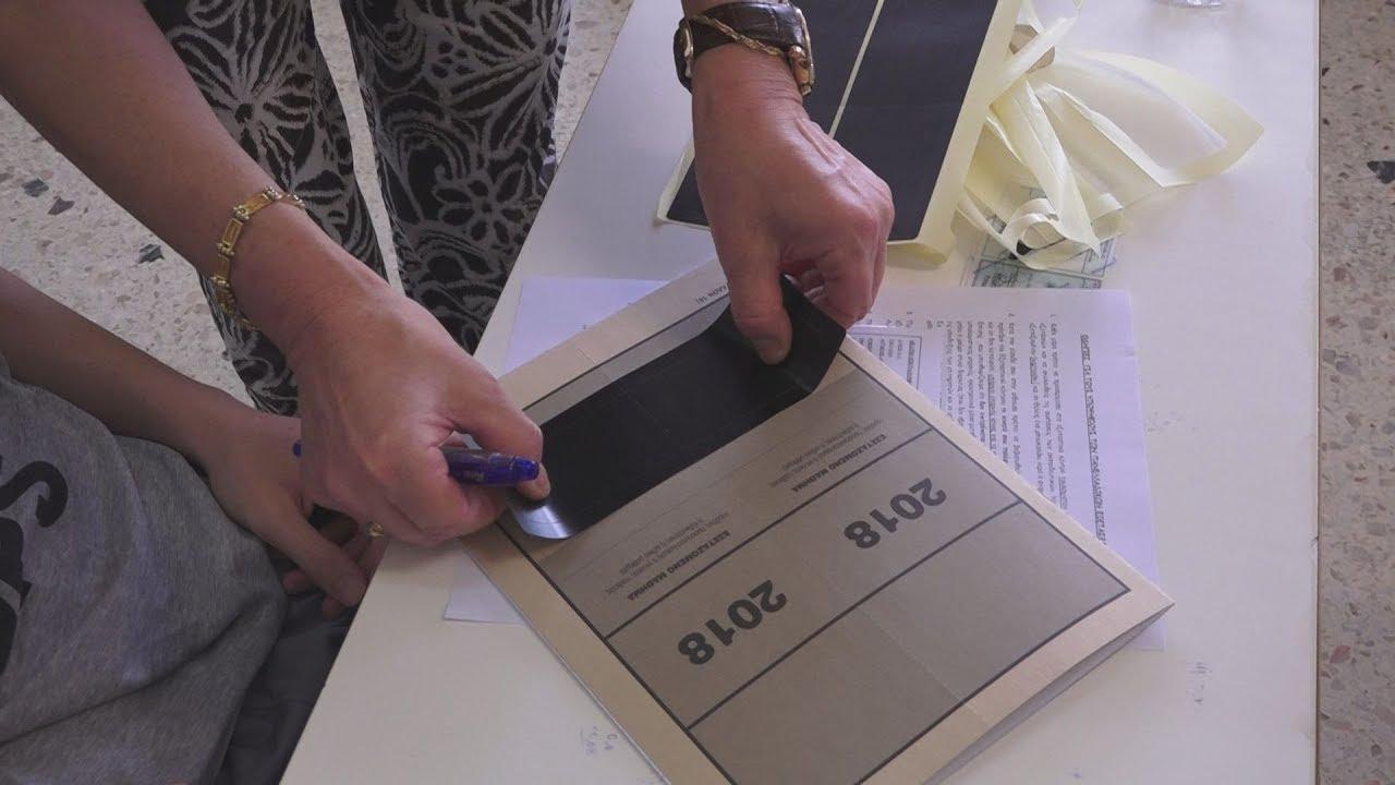 Πρεμιέρα Πανελλαδικών Εξετάσεων για τους υποψηφίους του Γενικού Λυκείου