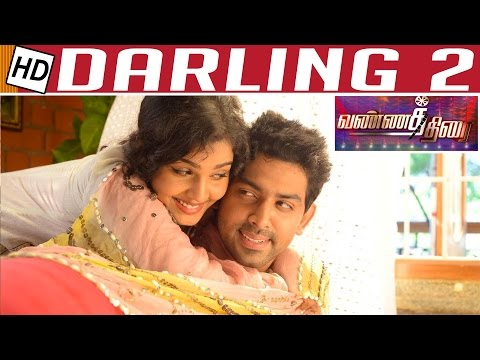 Darling 2 Movie Review | Kalaiyarasan | Sathish Chandrasekaran