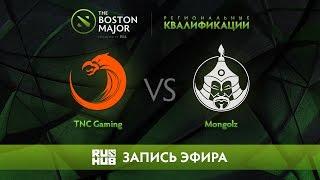 TNC Gaming vs Mongolz, Boston Major Qualifiers - SEA [Adekvat, 4ce]