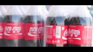 Coca Cola inaugura mega sistema solar no Camboja
