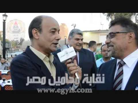 عاشور  ؛ أخبار سارة للمحامين يوم 27 رمضان