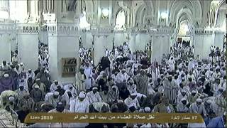 صلاة العشاء من بيت الله الحرام - 17 جمادى الآخرة 1435 Saudi Quran HD
