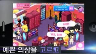 패션시티 - Fashion City by Hangame YouTube 동영상