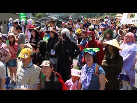 新温泉町で全日本かくれんぼ大会