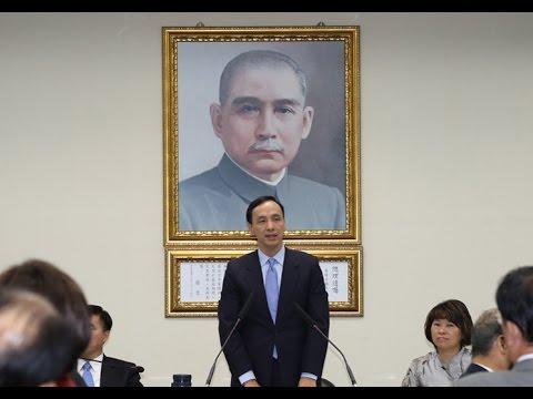 朱主席提出黨產、智庫、組織等改革主張(104年01月21日)