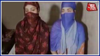 Shatak Aaj Tak: Ghaziabad Sisters Receive Triple Talaq By Husbands From Dubai
