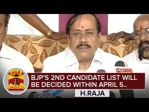 BJPs-2nd-Candidate-List-will-be-decided-within-April-5--H-Raja-Thanthi-TV