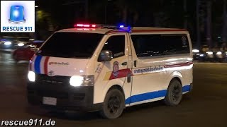 Video Bangkok Ambulance (collection) MP3, 3GP, MP4, WEBM, AVI, FLV Oktober 2017