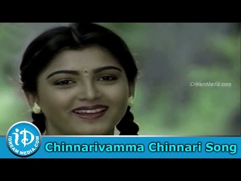 Chinnarivamma Chinnari Song - Nene Monaganni Movie Songs - Vijayakanth - Shobana - Khushboo