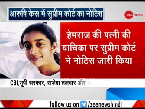 SC accepts pleas challenging Talwars' acquittal in Aarushi-Hemraj murder case