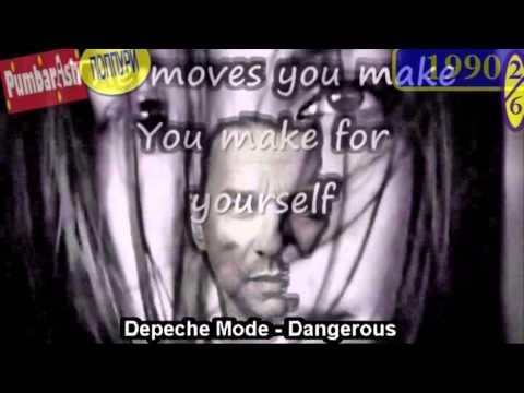 Пумбараш-поппури 1990 год (2/6) (видео)