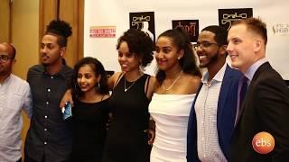 Ethiopian Community Affairs: 21 Foreveryone Fundraising Event