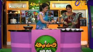 Abhiruchi - Beans Pesarapappu Podi Kura Youtube HD Video Online