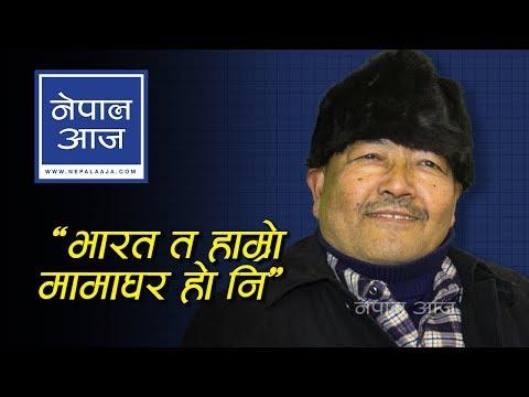 ('राजालाई विधिवत रुपमा हटाएकै छैनन्' | Dr. Surendra KC | Nepal ...43 min.)