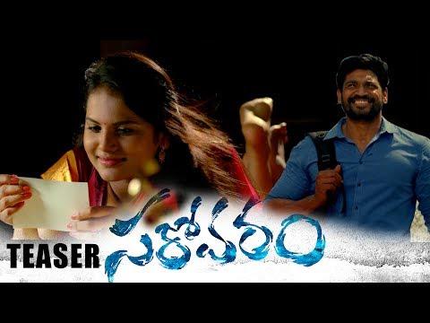 Sarovaram Trailer || Tanikella Bharani || Suresh Yadavalli || Sunil Kashyap || S Srilatha