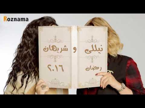 """طرح الإعلان الأول لمسلسل """"نيللي وشريهان"""" لدنيا وإيمي سمير غانم"""