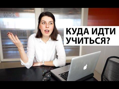САМЫЕ АКТУАЛЬНЫЕ ПРОФЕССИИ {БЛИЖАЙШЕГО} БУДУЩЕГО - DomaVideo.Ru