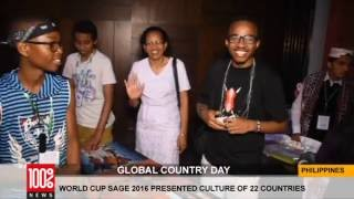 SAGE World Cup 2016: ?ountry day (Eng)