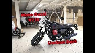 10. Ра�паковка Moto Guzzi V7 III Carbon Dark. Unboxing of Moto Guzzi V7 III Carbon Dark.
