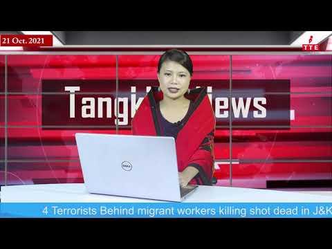 07:30 AM TANGKHUL NEWS | CHUNGSANGLA JAJO | 21 OCTOBER 2021 | THE TANGKHUL EXPRESS | TTE NEWS UKHRUL