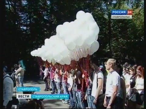 Акция памяти в парке Победы 2015